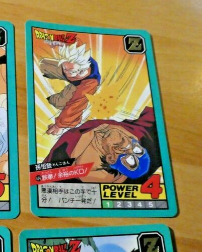 DRAGON BALL Z GT DBZ SUPER BATTLE POWER PART 10 CARD REG CARTE 404 JAPAN 1994 **