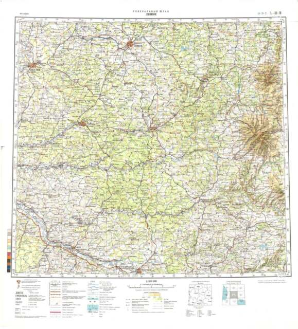 Limoges France Map.Buy Russian Soviet Military Topographic Maps Paris France 1 1 000