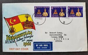 [SJ] Malaysia Sultan Selangor Salahuddin Coronation 1961 Royal (FDC) *addressed