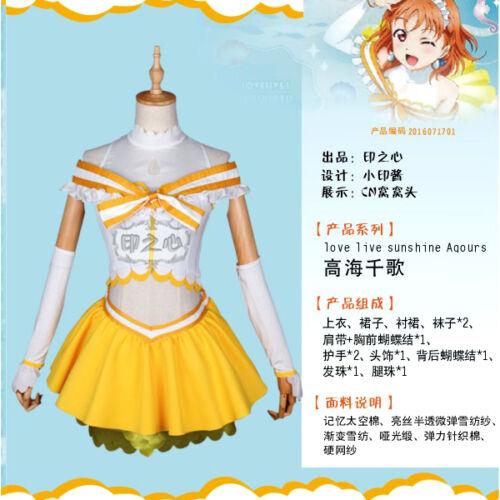 Love Live Sunshine Chika Takami Aqours Cosplay Costume Aquarium Dress Skirt