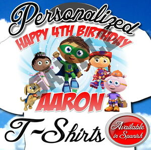 NEW CUSTOM PERSONALIZED SUPER WHY WYATT T SHIRT BIRTHDAY PARTY FAVOR GIFT NEW