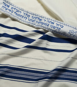 "100% Wool Tallit Prayer Shawl in Blue and Silver Stripes Size 18"" L X 72"" W"