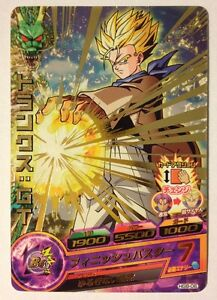 Carte Dragon Ball Heroes Galaxie Mission Prism Rare Part08 Hg8-06 Ai7cegz4-07163800-334518473
