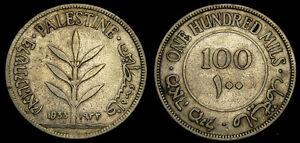 Palestine-1933-100-Mils-720-Silver-Mintage-500-000-KM-7-Good-VF-5343