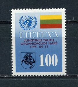 15158) Lietuva 1992 MNH New - Admission to A - Un