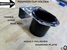 Diamond Plate cup holder fits 1 inch pontoon boat rails, golf carts- cars-trucks