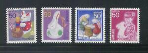 JAPAN-1998-50TH-ANNIV-OF-NEW-YEARS-STAMPS-COMP-SET-OF-4-STAMPS-IN-FINE-USED