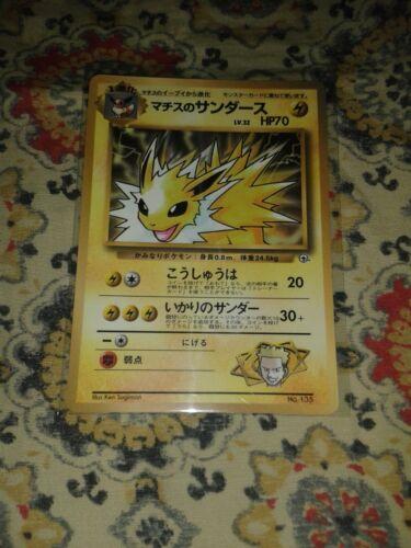 Surge/'s Jolteon Japanese CoroCoro Comics Promo Card EX+//VG No Pokemon Lt 135
