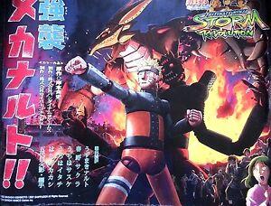 New Official Naruto Shippuden: Ultimate Ninja Storm Revolution Poster