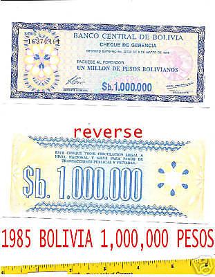 1985 BOLIVIA 1,000,000 PESOS EMERGENCY NOTE SCARCE