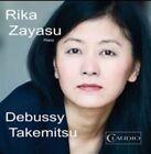 Debussy/ Takemitsu Zayasu (piano Music) DVD