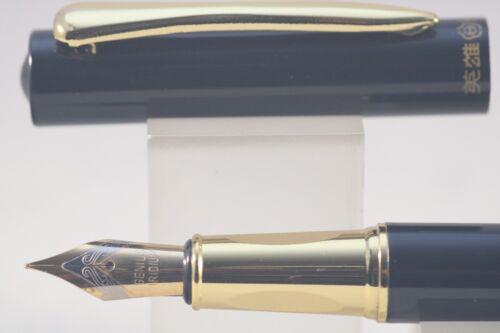 7036 Lacquered Black Fine Fountain Pen with Gold Trim HERO No