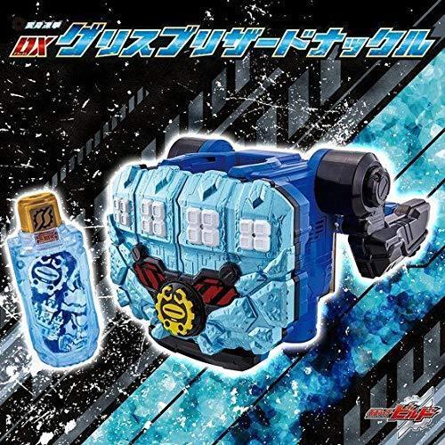 Bandai enmasCocheado Kamen Rider DX construir Grasa Blizzard Nudillo con seguimiento Nuevo