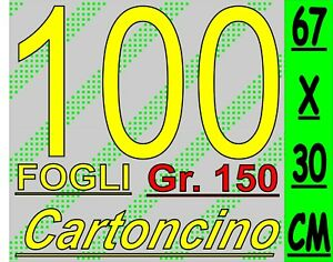 100-FOGLI-BANNER-STRISCIONE-67X30CM-CARTONCINO-BIANCO-STAMPA-LASER-INKJET-150GR
