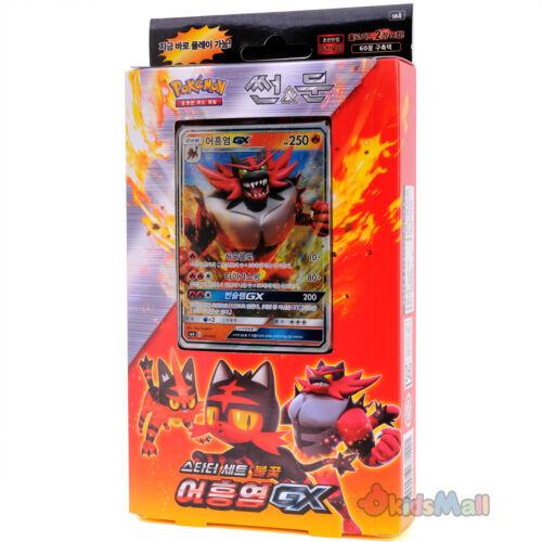 Pokemon Card SUN MOON Starter Set Fire Incineroar GX Roaring Heat Deck Korean