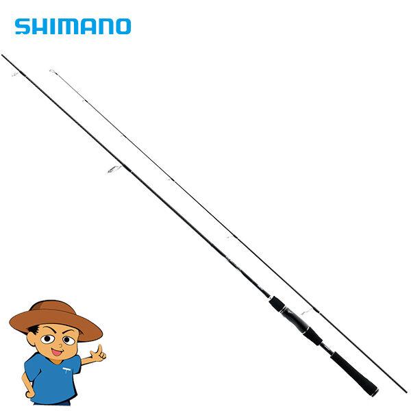 Shimano DIALUNA BS S706M 7'6  Medium casting fishing spinning rod pole JAPAN