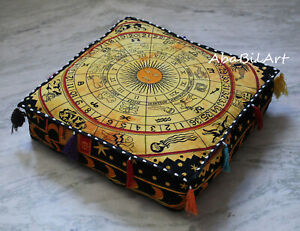 18X4-034-Square-Indian-astrologie-Mandala-Housse-de-Coussin-Sol-Decor-Footstool-Cover-Throw