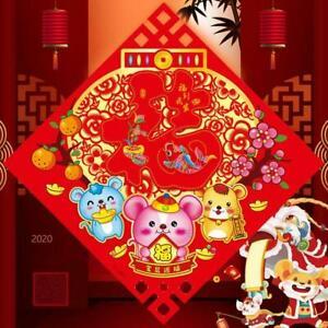 Chinese New Year Fu Luck Paper Lanterns Garden Celebration ...