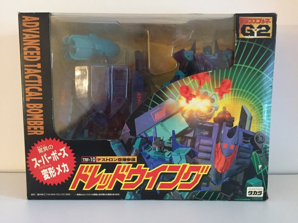 [NUOVO IN SCATOLA] Takara Transformers TRF10 Advanced Tactical Bomber Dreadwing G2