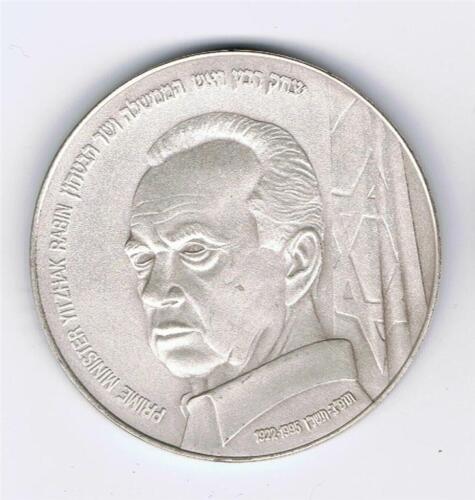 Yitzhak Rabin Memorial State Medal 60g 50mm Pure Silver Israel 1995 P.M COA