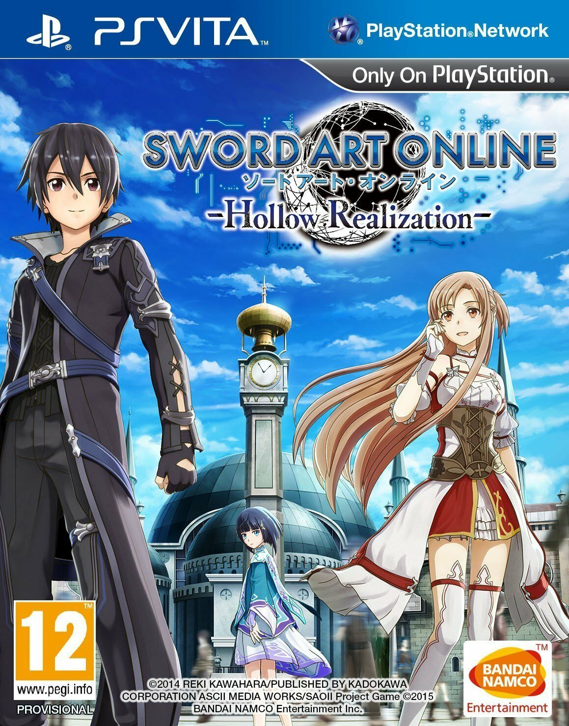 Sword Art Online: Hollow Realization [Sony PlayStation Vita, PSV, RPG] NEW