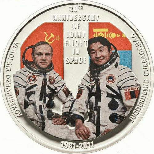 500 Tugrik // Togrog 2011 Joint Space Flight Mongolia only 1981 made!