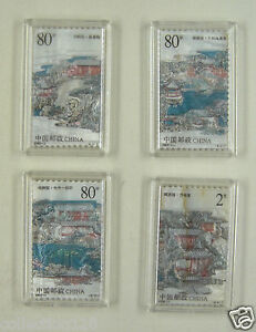 China Stamps Made by Real Shell Carving, 2003-11 Suzhou Gardens, Set of 4 Pieces