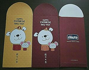 2020-Chicco-CNY-Packets-Ang-Pow-2-pc-set