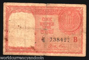 Details about INDIA 1 RUPEE R1 1957 PERSIAN GULF QATAR FIRST NOTE KUWAIT  BAHRAIN OMAN UAE NOTE