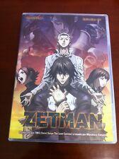 ZETMAN VOLUMEN 1 - 1 DVD - CAPITULOS 1 A 5. PAL 2 - 125 MIN - SELECTA VISION