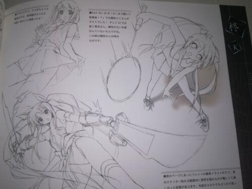 Doujinshi  HIIRAGI  ART BOOK KANTOKU B5 24P