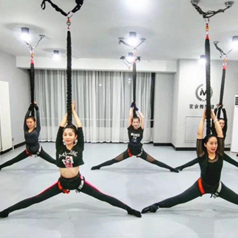 Anti-gravità Bungee Fascia Elastica Antenna Cavo di sospensione Formazione Danza Danza Danza Yoga 7390d0