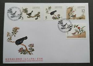 2003-Taiwan-Palace-Museum-Chinese-Painting-Bird-Manual-Stamps-FDC