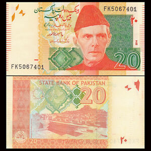 Pakistan-20-Rupees-Banknote-2017-P-NEW-UNC-Asia-Paper-Money