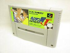 Captain Tsubasa J: The Way to World Youth (Super Nintendo Entertainment System, 1995) - Japanese Version