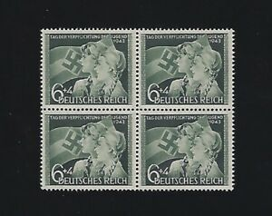 MNH-stamp-Block-WWII-Germany-Hitler-youth-1943-Third-Reich-From-mint-sheet