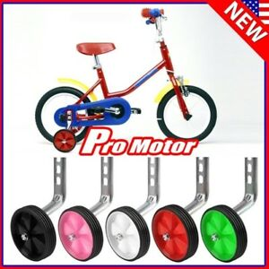 "12-20/"" Universal Bicycle Training Wheels Children Bike Side Wheels Stabiliser"