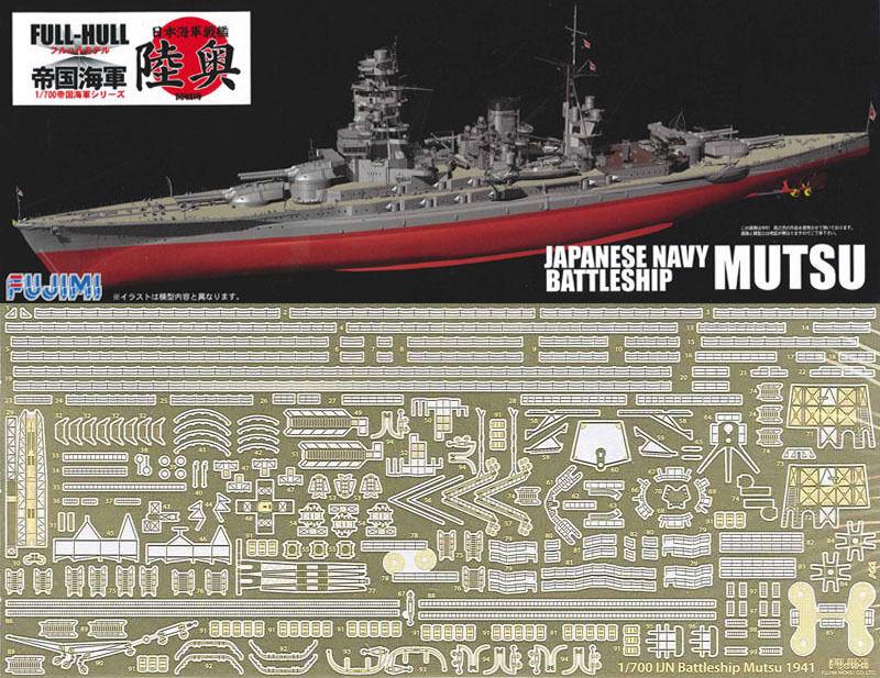 Fujimi 43065 1  700 IJN slåssship Mutsu DX (Full Hull)