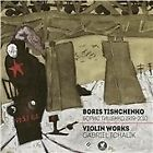Boris Tishchenko - : Violin Works (2015)
