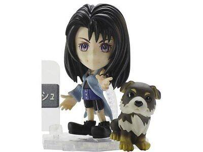 *NEW* Final Fantasy VIII: Rinoa Heartilly Trading Arts Kai #09 Mini Figure