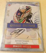 2013-14 KHL SeReal Gold Collection autograph signature auto Artemy Panarin 34/50