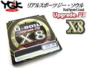 YGK Real Sports G-soul Upgrade X8 PE 150m 25lb #1.2