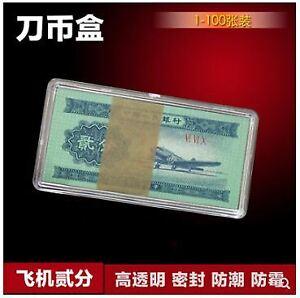 China 1953 2 Fen (=2 cent) Banknotes 100pcs (UNC), Free PPE Box