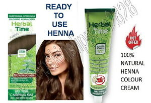 100 Pure Natural Brown Henna Colour Cream Herbal