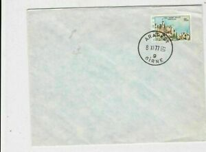 cyprus 1977 ankara building stamps cover ref 21178