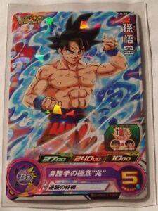 Super Dragon Ball Heroes Promo PJS-11