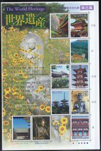 Giappone-2002-posta-freschi-MiNr-3389-3398-UNESCO-patrimonio-monumenti-architettonici-e-giardini