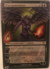1X Liliana of the Veil MTG CARD SEE PICS Innistrad * Foil Signed