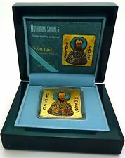 Niue 2014 $2 Orthodox Shrines - St. Paul 1 Oz Gilded Silver Coin