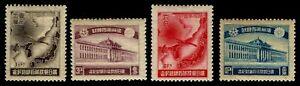 1936-Manchukuo-79-82-Watermark-242-OGNH-VF-CV-50-00-ESP-3077